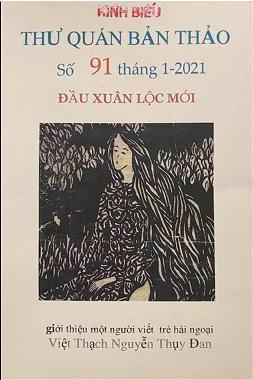 Gt Nguyen Thuy Dan