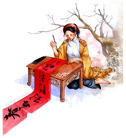 Ho Xuan Huong By Redsama D6xwfa1