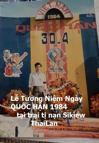 1sikiew 1984 Qh 30 4b Copy