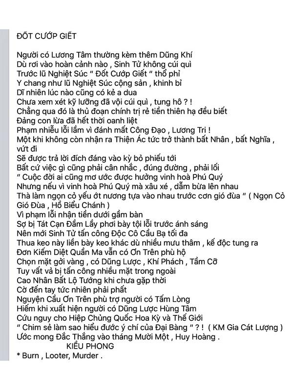 Kieu Phong
