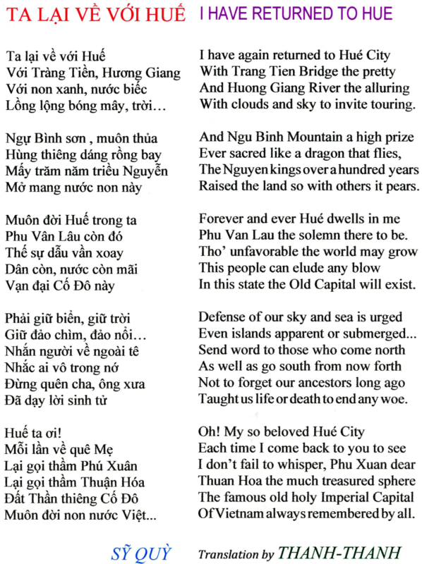 SỸ QuỲ Thanh Thanh