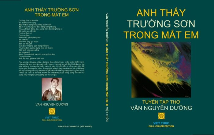 Vnd Complete Cover 0011 1