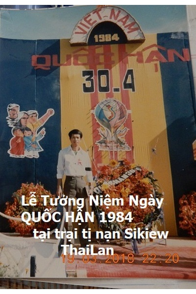 Sikiew 1984 Qh 30 4a