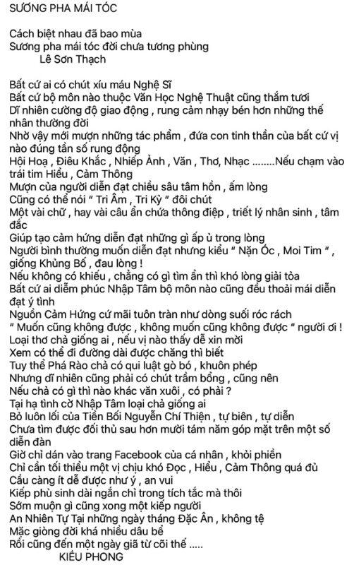 1kieu Phong