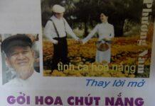 Phuong Nam2 3